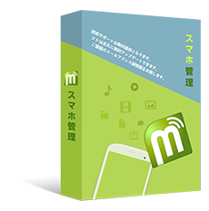 https://www.android-recovery.jp/images/android-manager-product-box.png