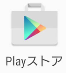Android Google Play Store ストア