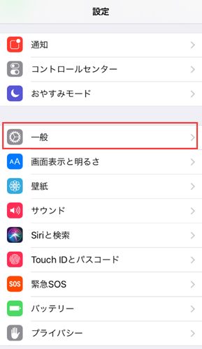 Android 設定 一般