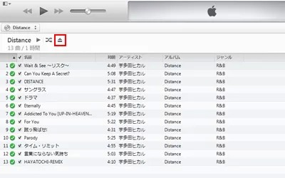 iTunes CD 取り込み 成功