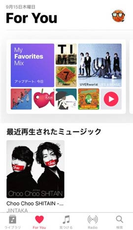 ios10 ライブラリ Apple Music  For You