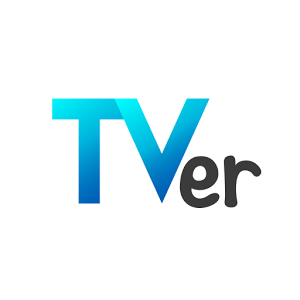 Android テレビ アプリ Tver